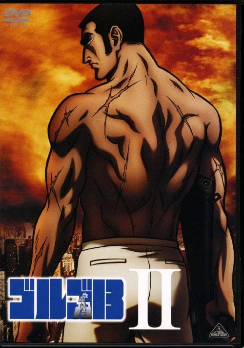 【中古】2.ゴルゴ13 BOX 【DVD】/舘ひろし