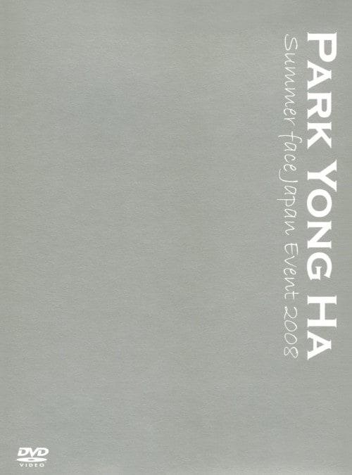 【中古】パク・ヨンハ Summer face Japan Event 2008 【DVD】/パク・ヨンハ