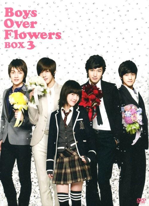 【中古】3.花より男子 Boys Over…BOX(完)(17-25) 【DVD】/イ・ミンホ
