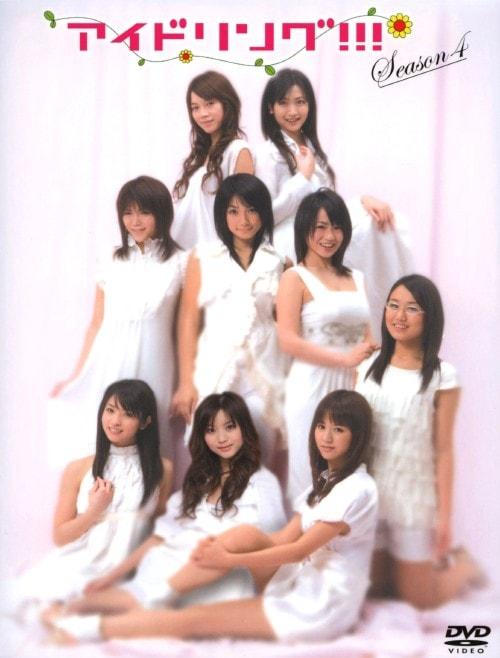 【中古】アイドリング!!!4th BOX 【DVD】/アイドリング!!!