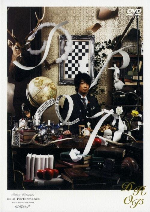 【中古】Kentaro Kobayashi So…Potsunen 2008 DROP 【DVD】/小林賢太郎