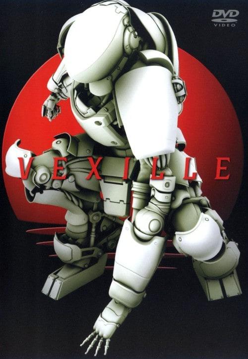【中古】ベクシル −2077日本鎖国− 【DVD】/黒木メイサ