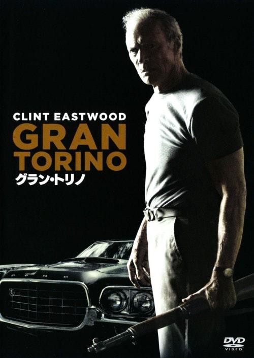 【中古】グラン・トリノ 【DVD】/クリント・イーストウッド