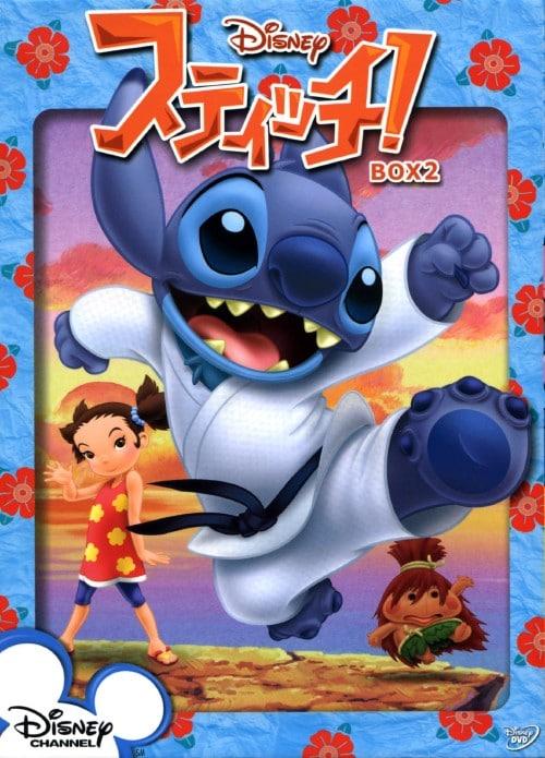 【中古】2.スティッチ! BOX 【DVD】/山寺宏一