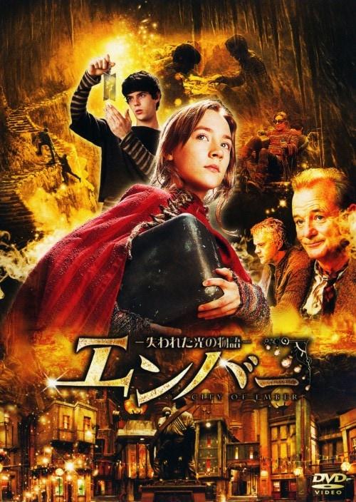 【中古】エンバー 失われた光の物語 【DVD】/シアーシャ・ローナン