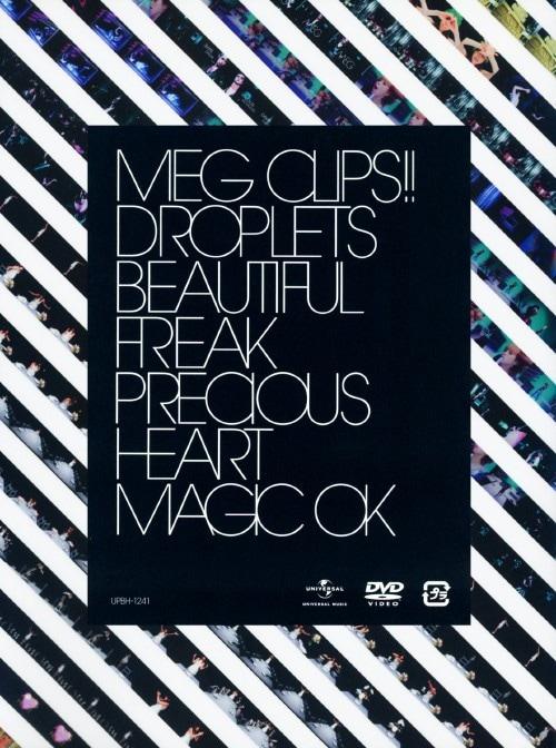 【中古】MEG CLIPS!! 【DVD】/MEG