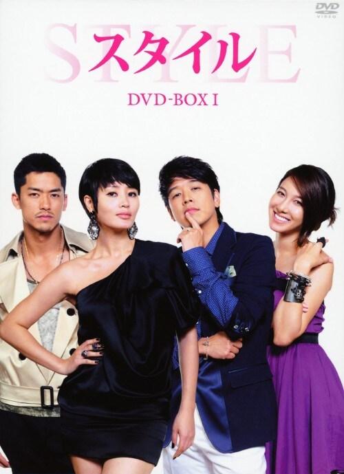 【中古】1.スタイル BOX 【DVD】/リュ・シウォン