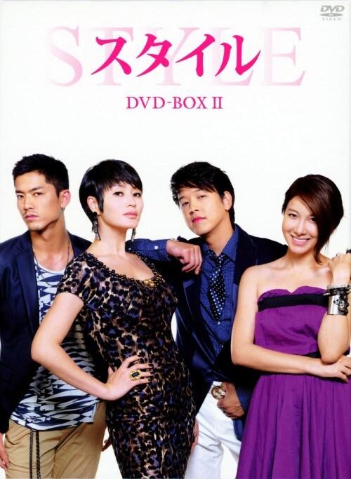 【中古】2.スタイル BOX (完) 【DVD】/リュ・シウォン