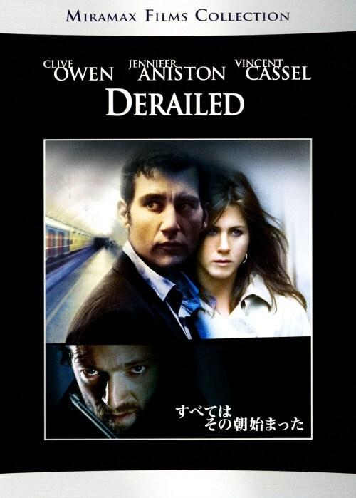 【中古】すべてはその朝始まった 【DVD】/クライヴ・オーウェン