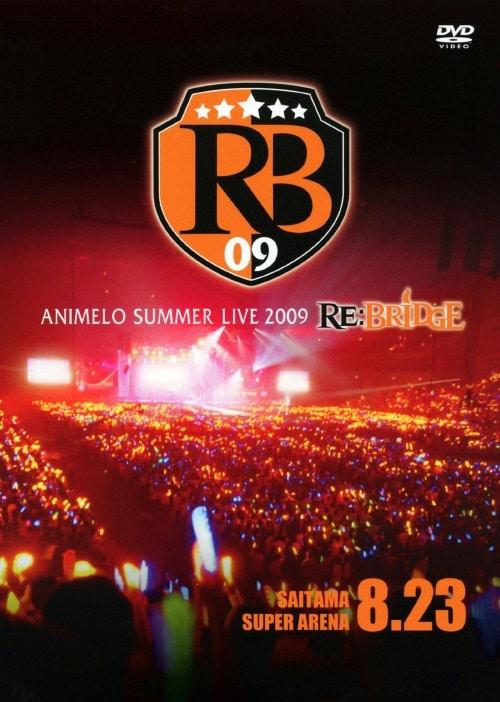 【中古】Animelo Summer Live 2009 RE:BRIDGE 8.23 【DVD】/Gackt