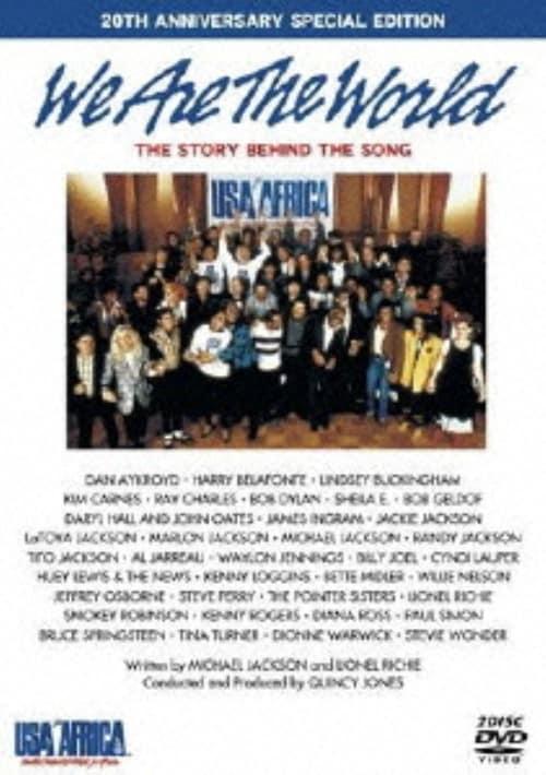 【中古】We Are The World サ…20th アニヴァーサリー・SP・ED 【DVD】/U.S.A. For Africa