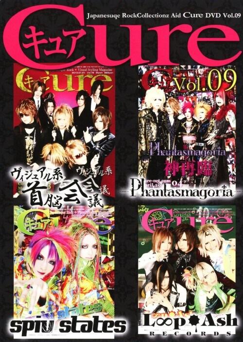 【中古】9.Japanesque Rock Collectionz Aid DV… 【DVD】