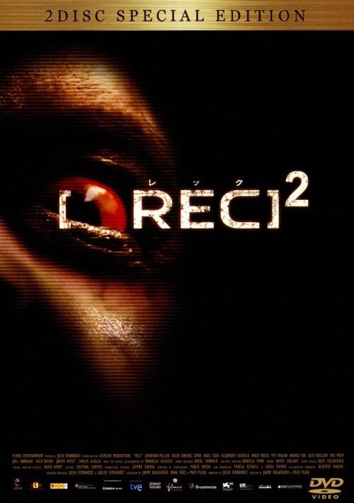【中古】2.REC/レック SP・ED 【DVD】/ジョナサン・メイヨール