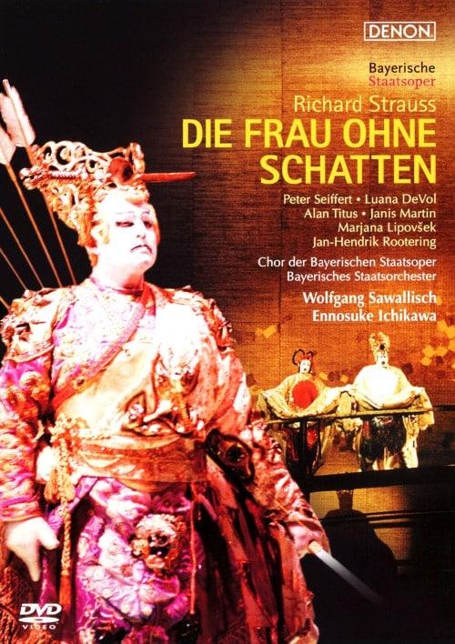 【中古】R.シュトラウス:歌劇《影のない女》 バイエルン国立… 【DVD】/ペーター・ザイフェルト