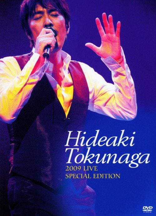 【中古】初限)徳永英明/2009 LIVE SP・ED 【DVD】/徳永英明