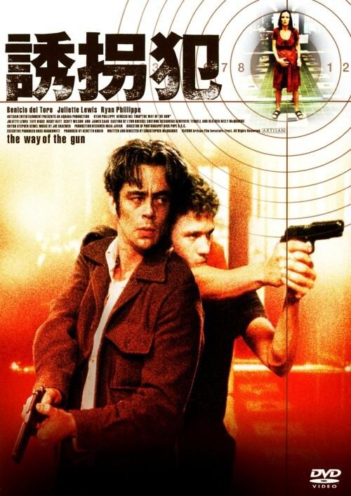 【中古】誘拐犯 【DVD】/ベニチオ・デル・トロ