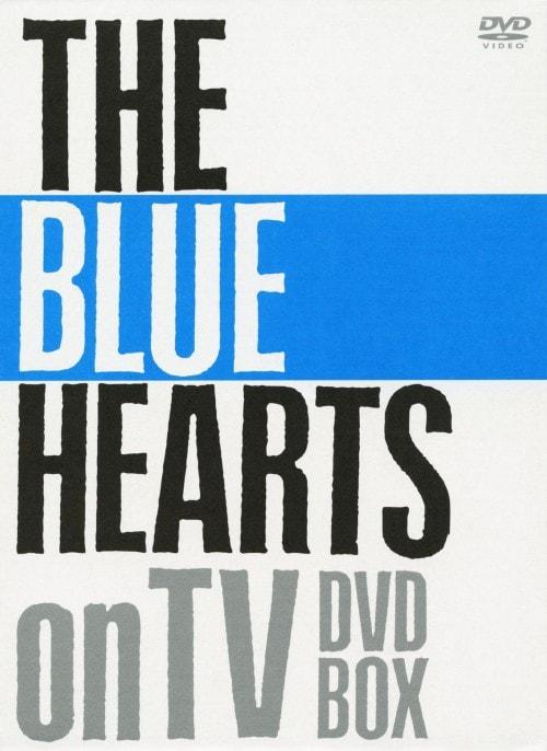 【中古】初限)THE BLUE HEARTS on TV BOX 【DVD】/ザ・ブルーハーツ