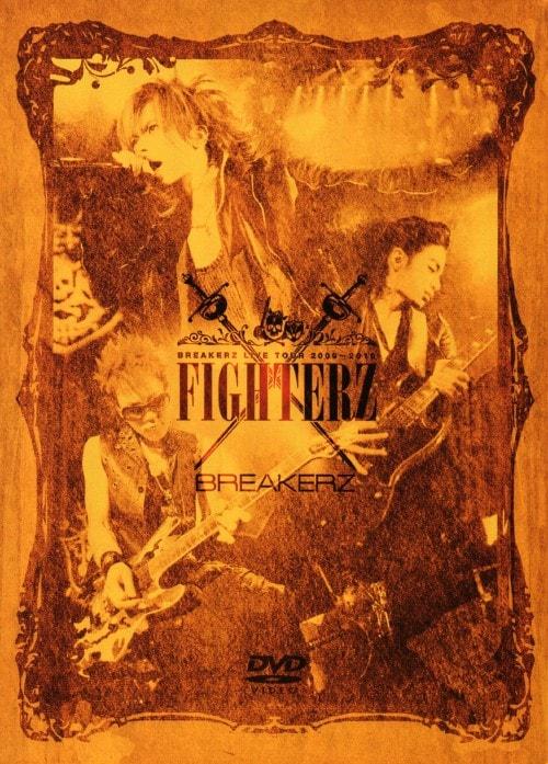 【中古】BREAKERZ LIVE TOUR 2009〜2010 「FIGHTERZ」 【DVD】/BREAKERZ