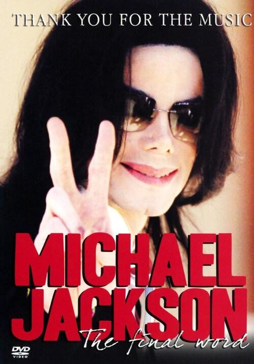 【中古】マイケル・ジャクソン・アンソロジー/サンキュー・フォー・ザ・ミューシ… 【DVD】/マイケル・ジャクソン