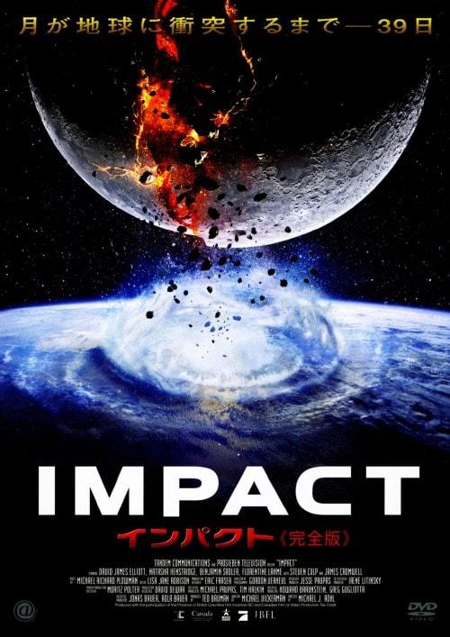【中古】IMPACT インパクト 完全版 【DVD】/デヴィッド・ジェームズ・エリオット