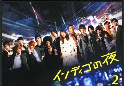 【中古】2.インディゴの夜 BOX 【DVD】/森口瑤子