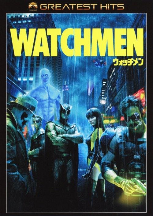 【中古】ウォッチメン SP・ED 【DVD】/パトリック・ウィルソン