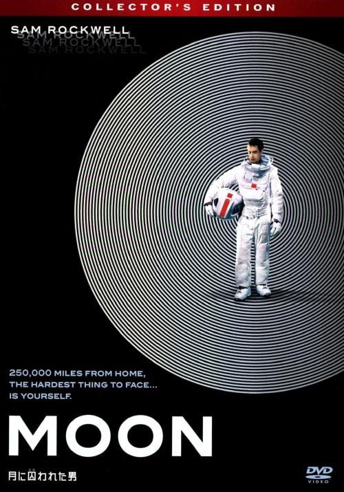 【中古】月に囚われた男 コレクターズ・ED 【DVD】/サム・ロックウェル