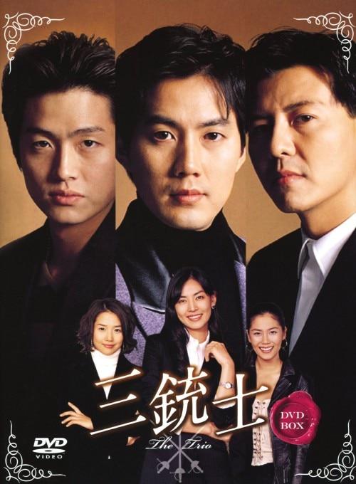 【中古】三銃士 (2002) BOX 【DVD】/リュ・ジン