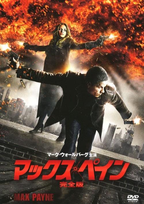 【中古】マックス・ペイン 完全版 【DVD】/マーク・ウォールバーグ