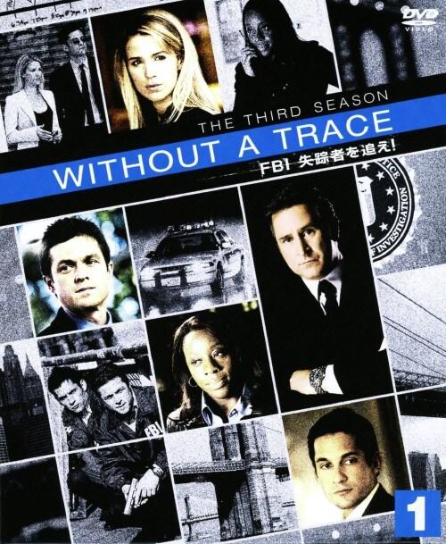 【中古】1.FBI 失踪者を追え! 3rd セット 【DVD】/アンソニー・ラパリア