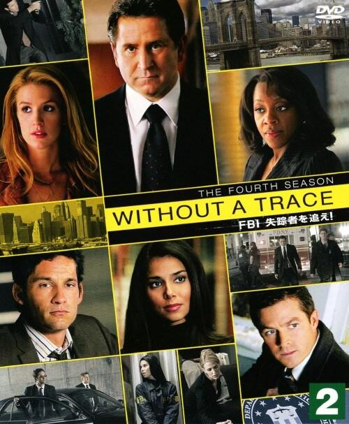 【中古】2.FBI 失踪者を追え! 4thセット (完) 【DVD】/アンソニー・ラパリア