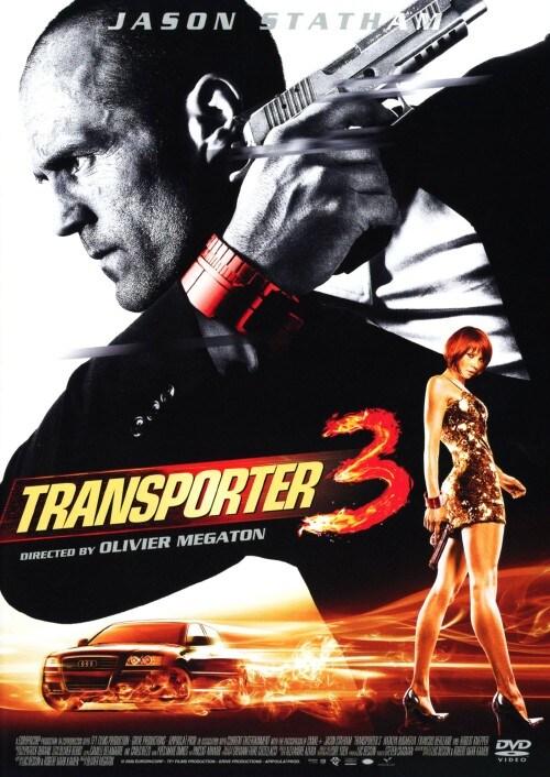 【中古】3.トランスポーター アンリミテッド 【DVD】/ジェイソン・ステイサム