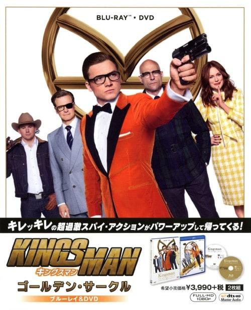 【中古】キングスマン:ゴールデン・サークル BD&DVD 【ブルーレイ】/タロン・エガートン