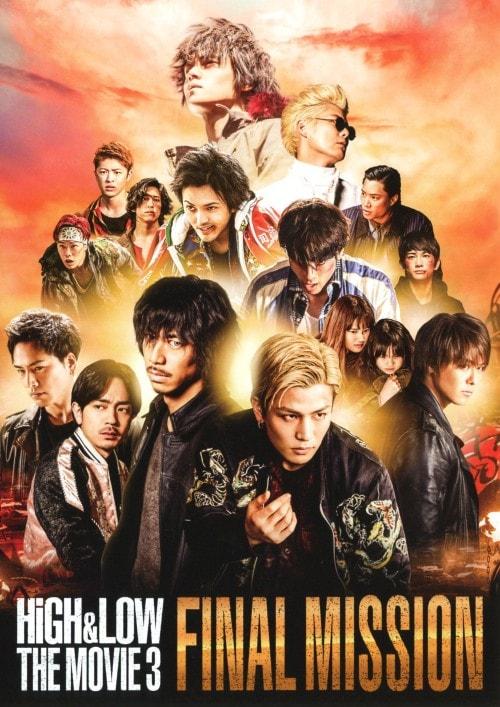 【中古】HiGH&LOW THE MOVIE3/FINAL MISSION 【ブルーレイ】/AKIRA