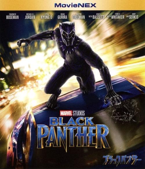 【中古】ブラックパンサー MovieNEX BD+DVDセット 【ブルーレイ】/チャドウィック・ボーズマン
