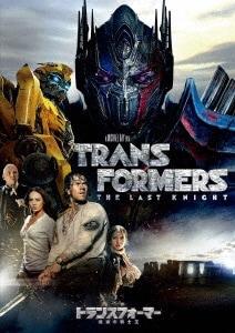 【新品】廉価】トランスフォーマー/最後の騎士王 【DVD】/マーク・ウォールバーグ