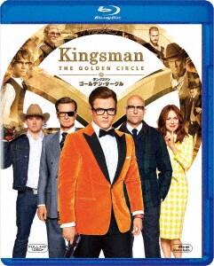 【新品】廉価】キングスマン:ゴールデン・サークル 【ブルーレイ】/タロン・エガートン