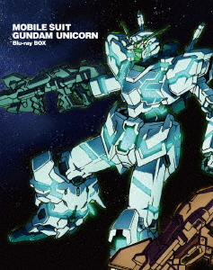 【中古】機動戦士ガンダムUC BOX 【ブルーレイ】/内山昂輝