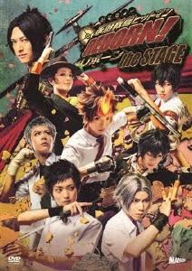 【中古】家庭教師ヒットマンREBORN! the STAGE 【DVD】/ニーコ