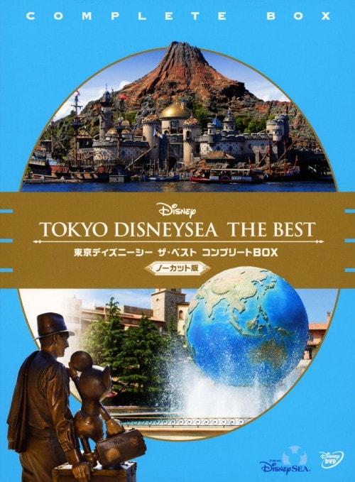 【中古】東京ディズニーシー ザ・ベスト BOX ノーカット版 【DVD】