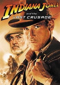 【新品】廉価】インディ・ジョーンズ 最後の聖戦 【DVD】/ハリソン・フォード