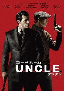 【新品】廉価】コードネーム U.N.C.L.E. 【DVD】/ヘンリー・カヴィル