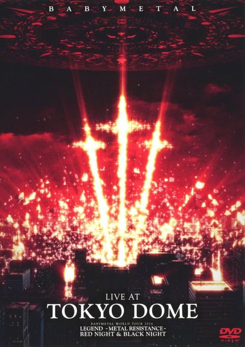 【中古】BABYMETAL/LIVE AT TOKYO DOME 【DVD】/BABYMETAL