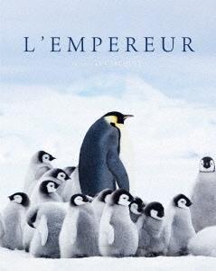 【中古】皇帝ペンギン ただいま 【ブルーレイ】