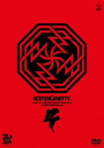 【中古】ROTTENGRAFFTY/PLAY ALL AROUND JAPAN T… 【DVD】/ROTTENGRAFFTY