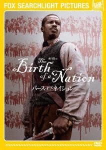 【中古】バース・オブ・ネイション 【DVD】/ネイト・パーカー