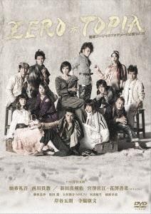 【中古】ZEROTOPIA 【DVD】/柚希礼音