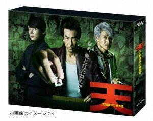 【中古】天 天和通りの快男児 BOX 【DVD】/岸谷五朗