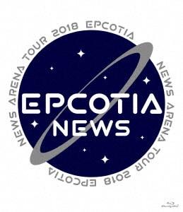 【中古】NEWS ARENA TOUR 2018 EPCOTIA 【ブルーレイ】/NEWS