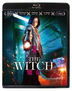 【中古】The Witch/魔女 【ブルーレイ】/キム・ダミ